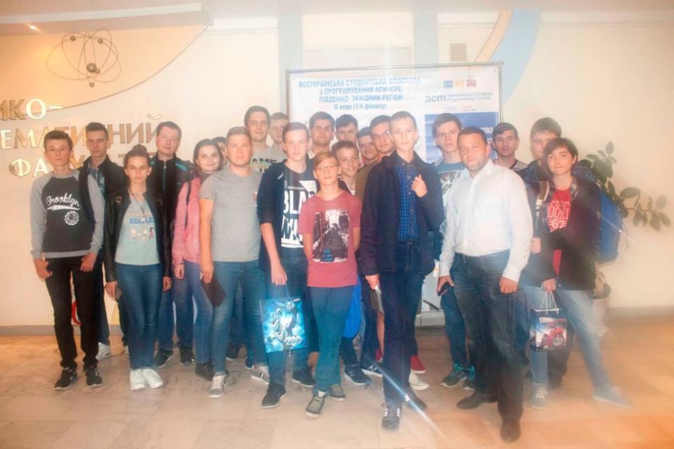 Нагородження переможців ІІ етапу Всеукраїнської студентської олімпіади з програмування АСМ-ICPC 2017