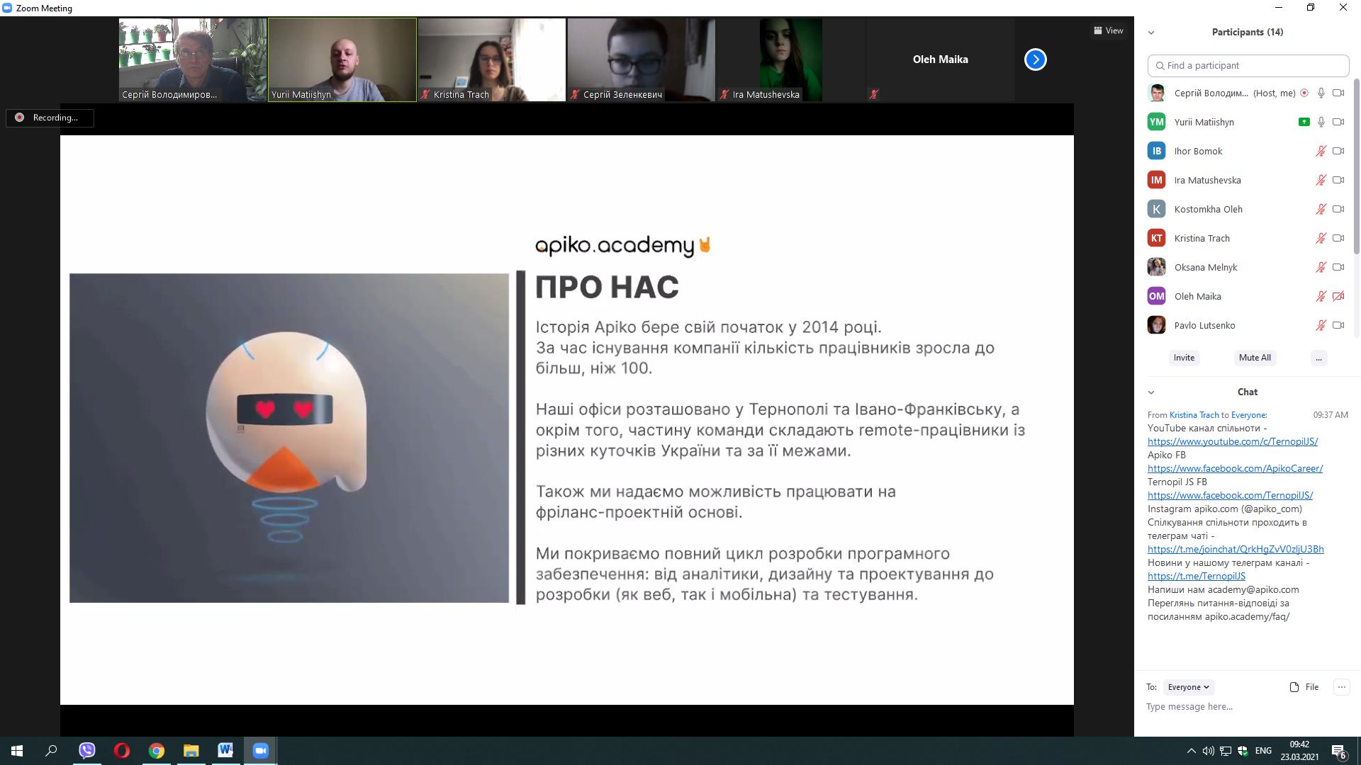 (Українська) Співпраця з ІТ-компаніями міста Тернополя